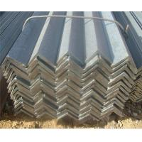 Buy cheap Triangle Steel Bar Bulb Angle Steel from wholesalers