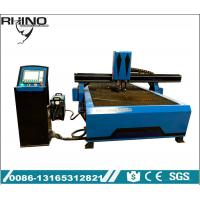 Buy cheap 100A Drill Head CNC Plasma Cutting Table , Pipe CNC Plasma Cutter With Rotary Attachment from wholesalers