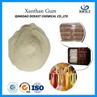 Buy cheap Cream White Xanthan Gum Food Grade High Purity Used In Ice Cream Meat from wholesalers