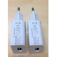 Buy cheap One USB Port Mobile Phone Travel Charger White Color Overcurrent Protection from wholesalers