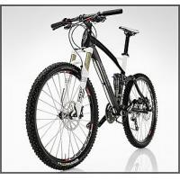Buy cheap 26''double wall mountain bike for sale from wholesalers