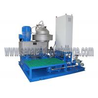 Buy cheap Land Power Plant Fuel Oil Handling System Separator , Marine HFO Treatment Module from wholesalers