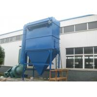 Buy cheap Type I Bag Back Blowing Dust Removal Equipment , Industrial Dust Collector from wholesalers