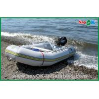 Buy cheap Electric Inflatable Boat With Motor River Blow Up Fishing Boat from wholesalers