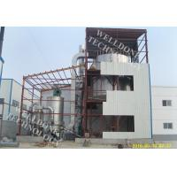 Wholesale Dye / Pigment / Dyestuff Industrial Dryer Machine LPG Series High Fluidity from china suppliers