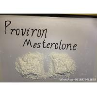 Buy cheap Mesterolone / Proviron 25mg Legal Anabolic Steroids For Bodybuilding from wholesalers