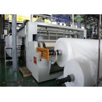 Medical SSS PP Non Woven Fabric production Line / Equipment 2400mm / 3200mm Manufactures