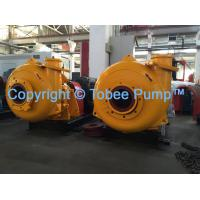 Buy cheap Tobee® Gravel pump for microtunnelling machine from wholesalers