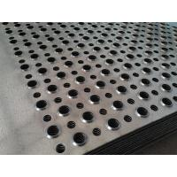 Buy cheap Standard  EN  perforated oblong stainless steel sheet for decorative from wholesalers