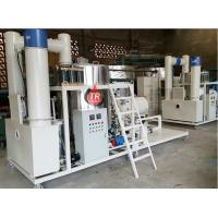Buy cheap NRY series black waste used engine oil motor oil to yellow base oil recycling plant without adding sulfuric acid from wholesalers