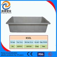 Buy cheap Plastic Food Storage Turnover Box from wholesalers