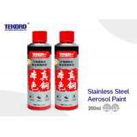 Buy cheap High Performance Stainless Steel Aerosol Paint For Welding Spot Repair / Renovate Works from wholesalers