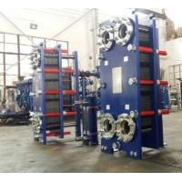 Buy cheap High Design Pressure Plate Type Cooler Easy Clean For High Temperature Water from wholesalers
