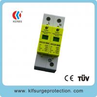Buy cheap Made in china power surge protector from wholesalers