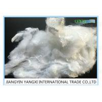 Buy cheap Virgin Spinning Poly Staple Fibre2.8 Denier Mid Tenacity Easy To Process from wholesalers