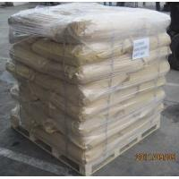 Buy cheap Triphenyl Phosphate from wholesalers