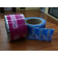 Buy cheap PVC Sleeve Shrink Labels(suitable for bottle sleeve machine and manual sleeve) from wholesalers