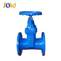 Buy cheap Prices ductile iron/cast iron metal seated gate valve from wholesalers
