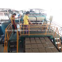 Buy cheap BV TUV Automatic Egg Tray Machine  Rotary Type Pulp Molding Machine from wholesalers