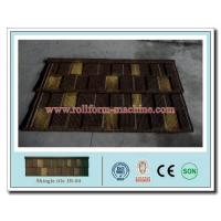 Buy cheap Good Quality Stone Coated Metal Roof Tile Sheets/Wood Shingle Type Steel Roofing Materials from wholesalers