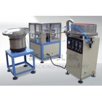 Buy cheap Cap Assembly Machine from wholesalers
