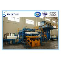 Buy cheap Automatic Pulp Mill Machinery Customized Model Large Scale ISO Certification product