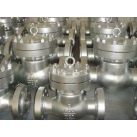 Buy cheap API standard cast steel swing check valve with eye bolt Class 150LBS -900LBS from wholesalers