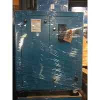 Buy cheap High Power Energy Saving Air Compressor For Chemical , Electric Power Machinery from wholesalers