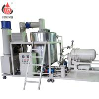 Buy cheap Waste Engine Oil Recycling Machine Easy Operation Waste Oil Distillation Equipment from wholesalers