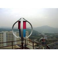 Wholesale Roof Mounted Maglev Vertical Axis Wind Turbine Magnetic Levitation Generator from china suppliers