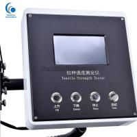 Buy cheap Microcomputer Tensile Strength Measuring Instrument For Universal Material Single Column from wholesalers