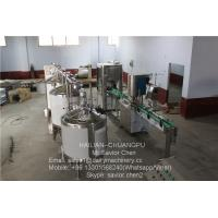 1000 L Dairy Processing Equipment Milk Pasteurizer Machine Plant Manufactures