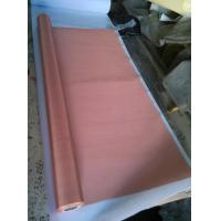 Buy cheap brass wire mesh red copper wire cloth phosphorous bronze wire cloth use as a shielding mesh/ filter liquide/filter gas from wholesalers