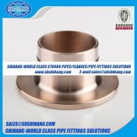 Buy cheap copper nickel UNS C70600 CUNI 9010 flange Inner Flange-Composite Weld Neck Flange - DIN 86037 from wholesalers