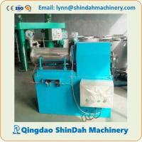 Wholesale High Performance Horizontal Wet Grinding Bead Mill (disc type) Applied for Paint, Coatings, Ink from china suppliers