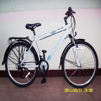 Buy cheap adult new mountain bike from wholesalers