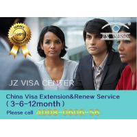 Buy cheap Residence Permit, Z/X visa L/F visa, China visa extend,Expert in Company Formation Business Establishment in China from wholesalers