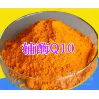 Buy cheap USP Grade CAS 303-98-0 Plant Extract Powder Raw Material Coenzyme Q10 Coq 10 from wholesalers