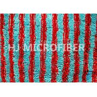 Buy cheap Knitted 100% Polyester Microfiber Fabric / Industrial Mopping Cloth Fabric from wholesalers