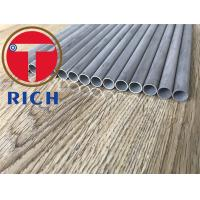 Buy cheap ASTM 790  S32750 Duplex Stainless Steel Pipe Tube For Fluid And Gas Transport from wholesalers