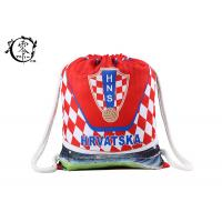 Buy cheap Hrvatska Rope Athletic Printed Drawstring Backpack Promotional Sport Gym from wholesalers