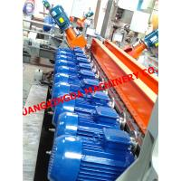 Buy cheap Ceramic Tiles Porcelain Tiles Squaring Chamfering Machine from wholesalers
