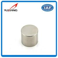 Buy cheap Thick Ndfeb Coated Neodymium Magnets , N42 High Temp Neodymium Magnets from wholesalers