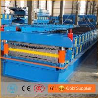 Buy cheap double layer color steel roof machine from wholesalers
