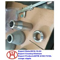 Buy cheap ASTM A182 F316L swage nipple from wholesalers