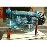 Wholesale Commercial Truck Parts Heavy Duty Diesel Truck Engines WD615.69 Euro2 336HP from china suppliers