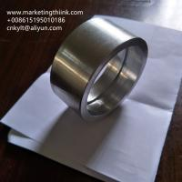 Buy cheap CNC Lathe turned aluminum ring from wholesalers