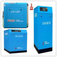 Buy cheap Energy Saving Rotary Screw Air Compressor 1.0m³ / Min Small 35 CFM Air Compressor from wholesalers
