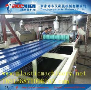China plastic sand roof tile making machine on sale