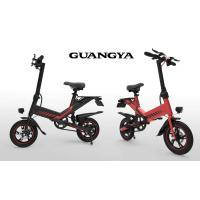 Wholesale 400W Generator Power Small Folding Electric Bike 14'' Super 15 Degree Climbing Ability from china suppliers